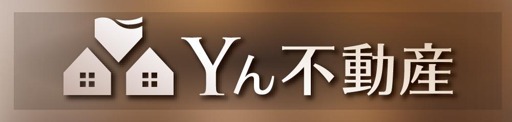 千葉県市川市のYん不動産(わいん不動産・ワイン不動産)